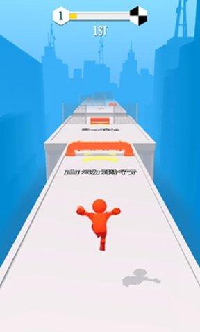 跑酷比赛自由跑图1