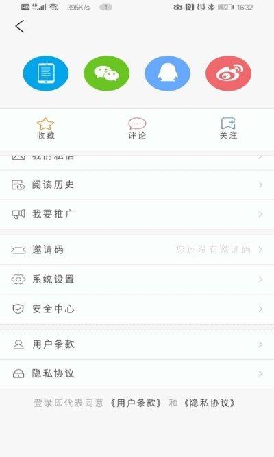 冀云肥乡图3