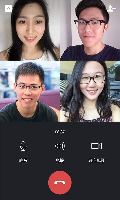 微信7.0.12