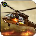 武装直升机机器人