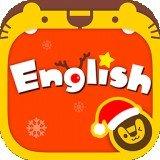 大口啃英语