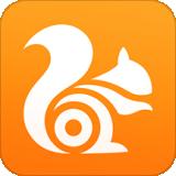 UC浏览器极速版
