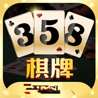 358棋牌炸金花