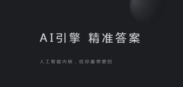 腾讯TT浏览器