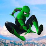 蜘蛛绳英雄