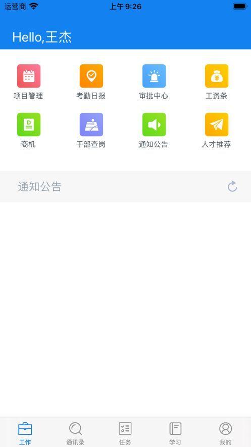 微服务门户图3