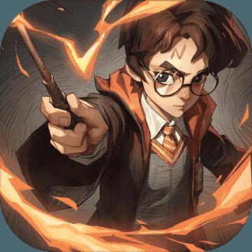 哈利波特魔法觉醒内测版
