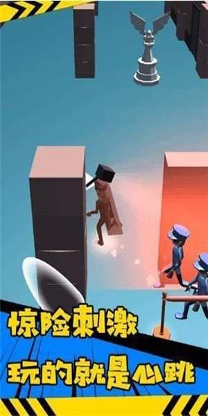失窃美术馆游戏下载-失窃美术馆手机版下载v1.0