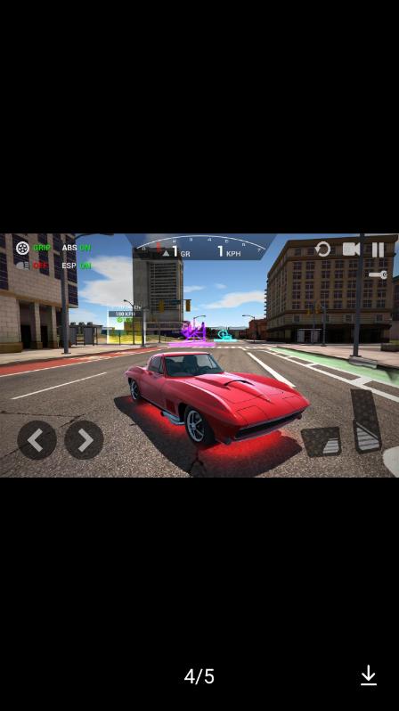 终极汽车驾驶经典下载-终极汽车驾驶经典手机客户端下载v1.5