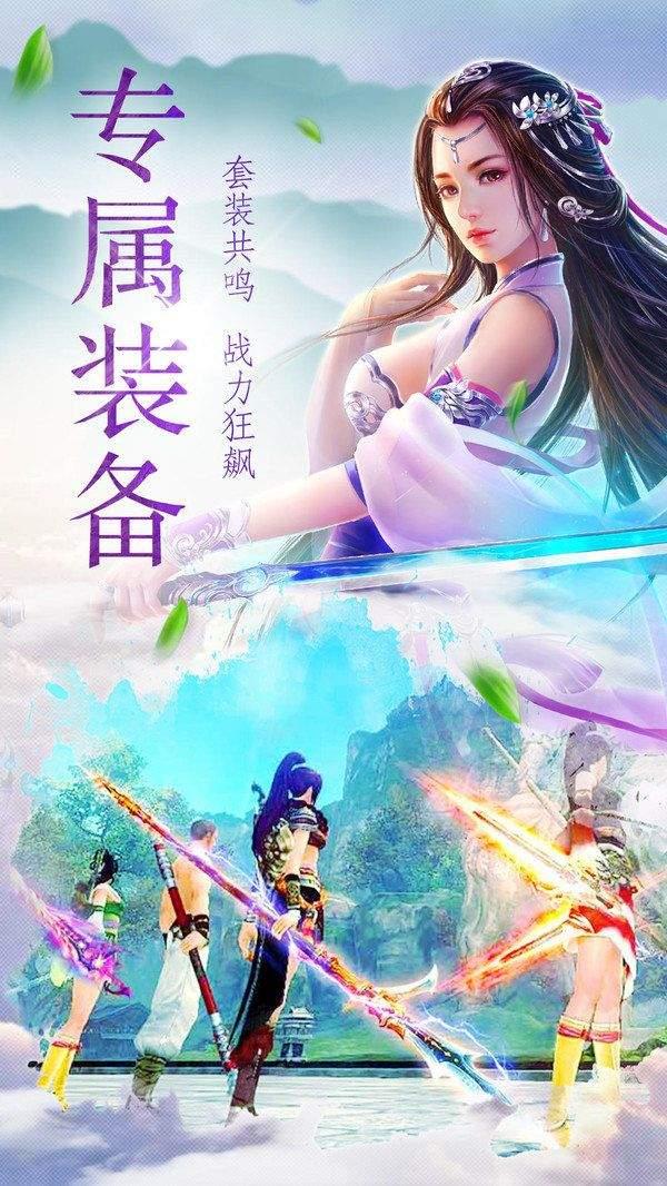 青云恋歌手游下载-青云恋歌官网版下载v5.9.0