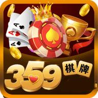 359棋牌官网版