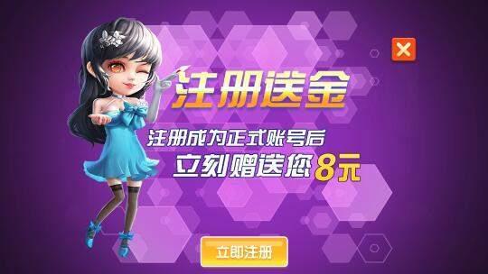 棋牌联盟官网版下载-棋牌联盟官网版app下载