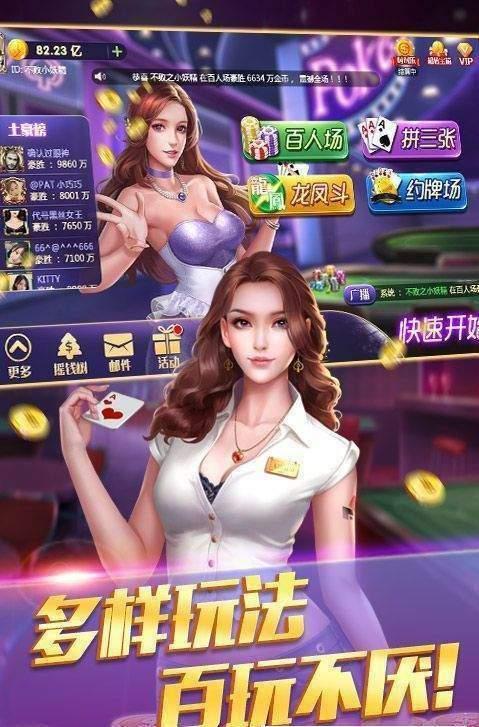 六六棋牌app下载-六六棋牌手机版v1.0极速版