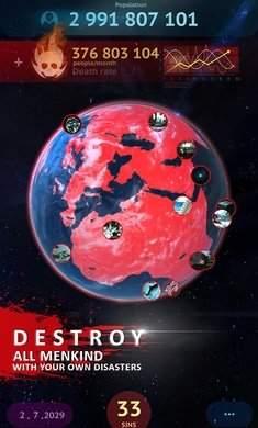 毁灭之日游戏中文版