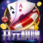 开元888棋牌 v2.5.7