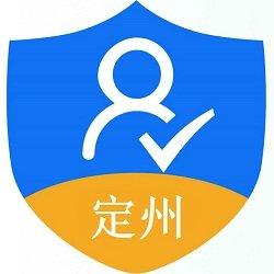 定州市养老保险认证 v1.0.7