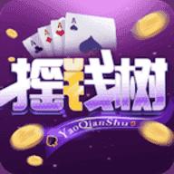 摇钱树棋牌 v2.5.2
