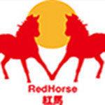 红马计划正版