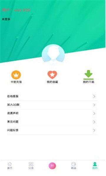 第七应用官网版图3