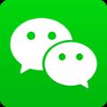微信7.0.16版本