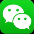 微信7.0.12版本
