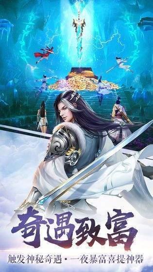 剑来世界图3