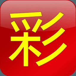 大公鸡七星彩2015