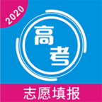 2020高考志愿手册