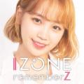 IZONE还记得吗