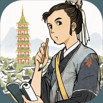江南百景图1.2.1免费版