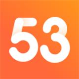 53学习助手