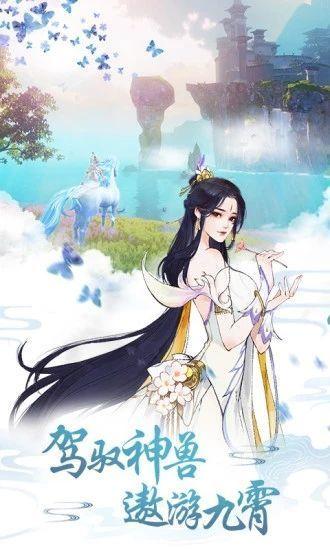 大主宰之琉璃美人图3