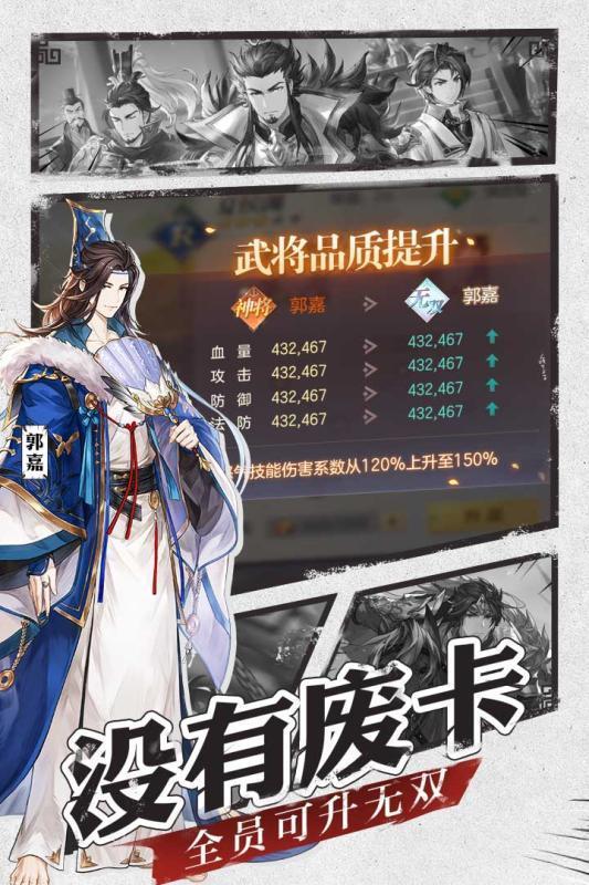 三国志幻想大陆b站版图2