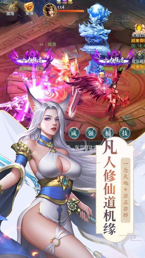 古武剑尊图3