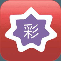 创世纪平台彩票app