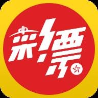 彩票人工计划app