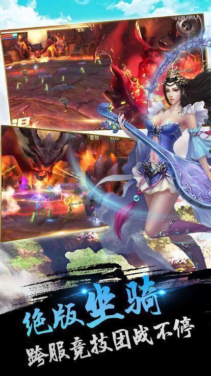 青莲剑心红包版图1