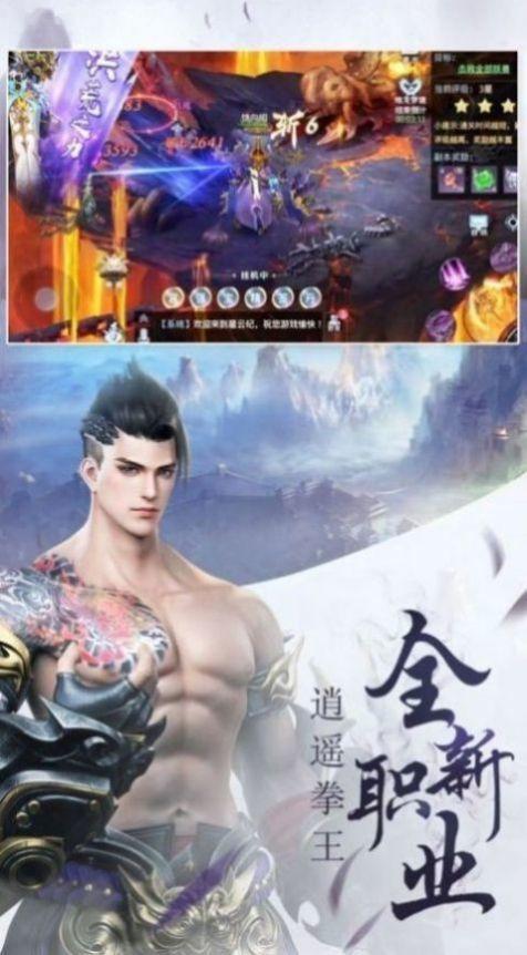 剑锋武神图1