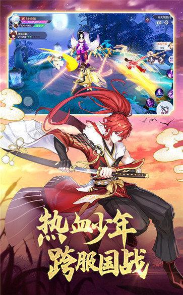 天变神姬红包版图1