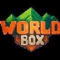 超级世界盒子破解版