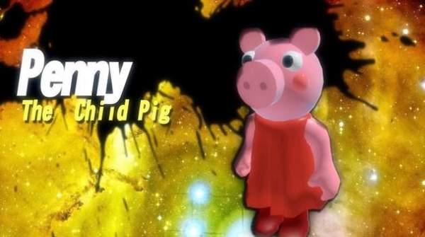 小猪佩奇大战警笛头