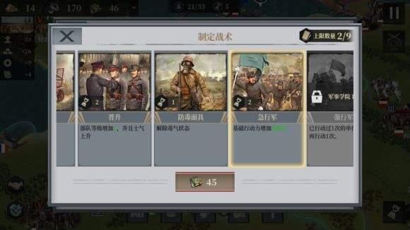 欧陆战争61914图1