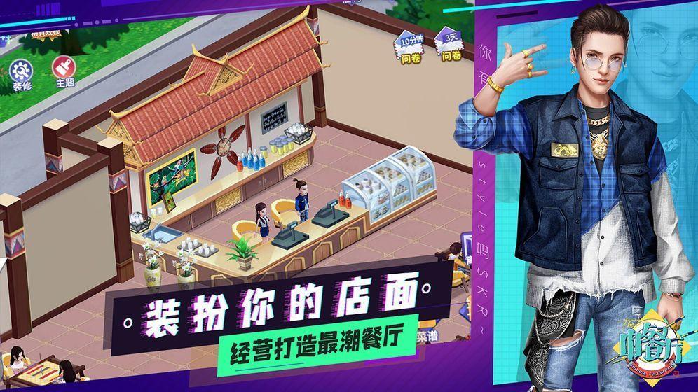 中餐厅东方味道图2