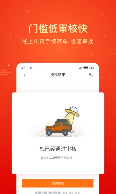 毛豆新车图4