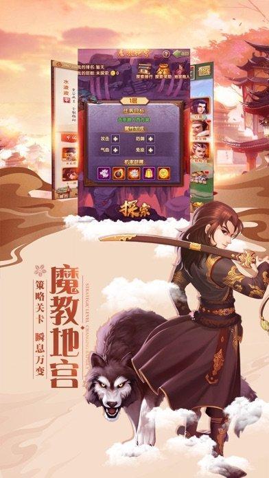 灵剑少年福利版图1