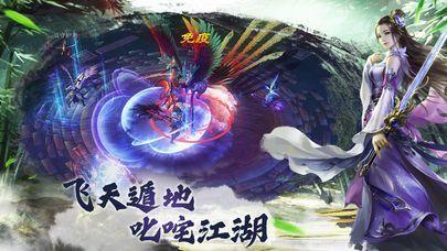 忆梦仙道红包版图3