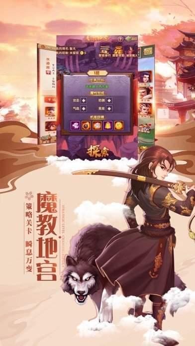 灵剑少年福利版
