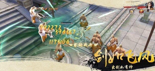 九灵神域红包版图1