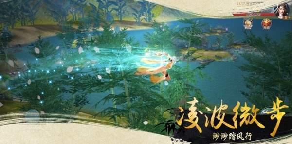 九灵神域红包版图3