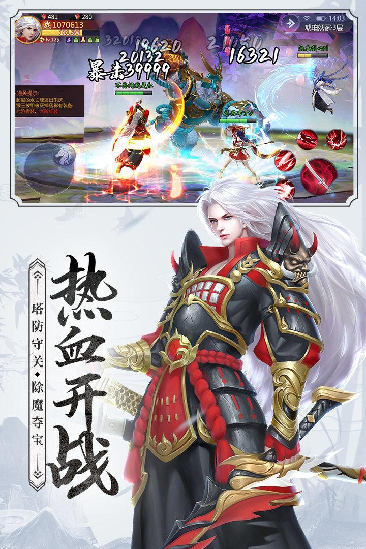 刀剑情缘红包版图2